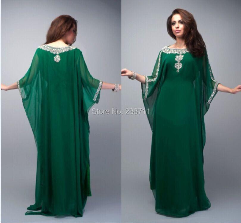 Как сшить мусульманское платье в пол 15