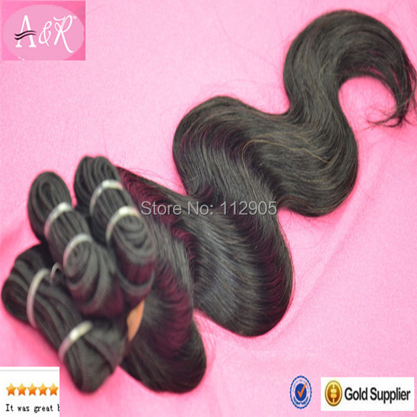 Queen Weave Beauty Hair Cheapest Price Peruvian Human Wholesale Hair Weave 4Pcs Lot 65g Pcs Free Shipping Aliexpress Hair Weave<br><br>Aliexpress