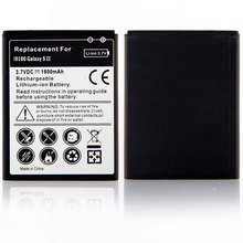 High Capacity Brand New 3.7V DC 1800mAh Rechargeable li-ion Battery Replacement For Samsung Galaxy S2 i9100
