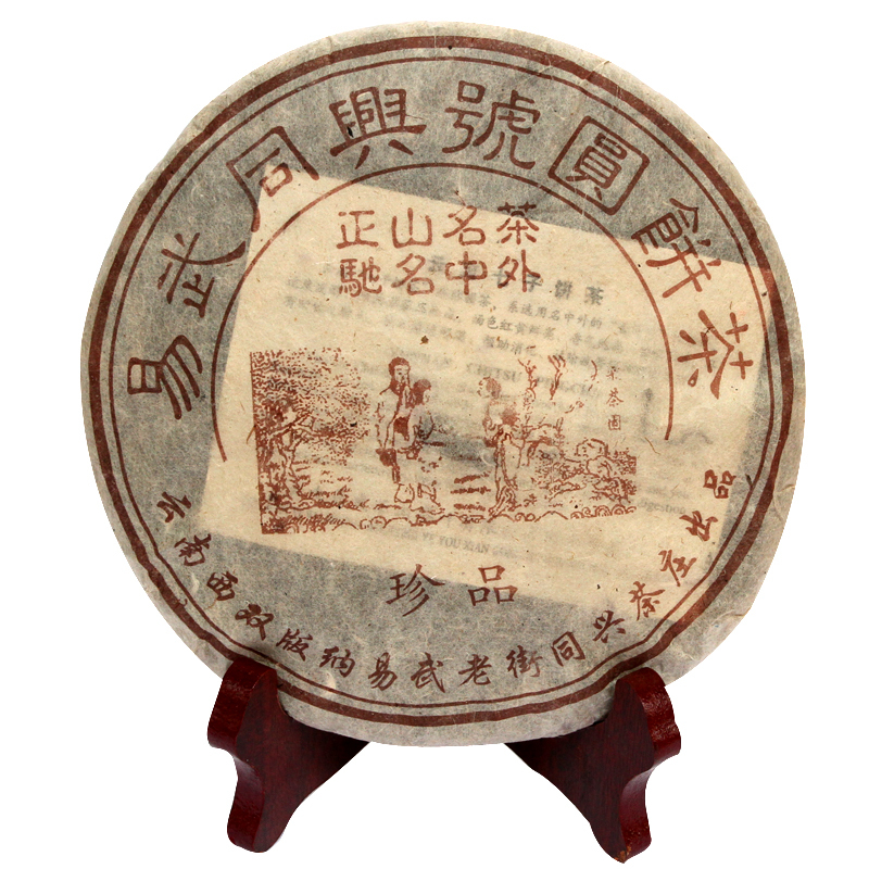 Made in1998 raw pu er tea,357g oldest puer tea,ansestor antique,honey sweet,,dull-red Puerh tea,ancient tree freeshipping