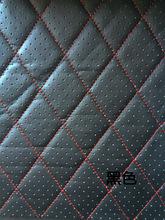 alcantara fabric furniture PU leather perforated embroidered plaid fabric car interior roof fabric plaid car seat cushion fabric(China (Mainland))