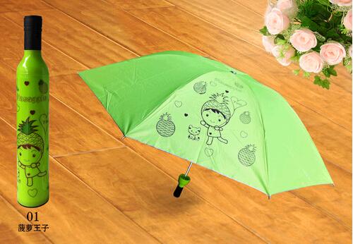 "Free Shipping 200pcs 21""*8K wine bottle umbrella, UV-proof, silver covered fabric, galvanized frame, PP bottle(China (Mainland))"