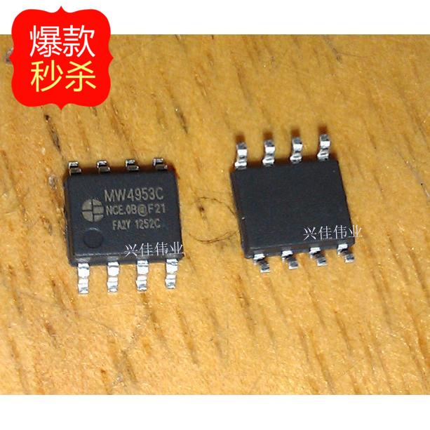 New genuine original MW4953C 4953 SOP8 mingwei LED display IC(China (Mainland))