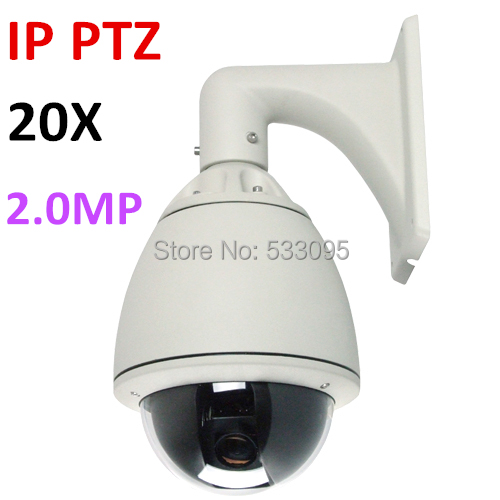 20X Megapixel IP PTZ camera 2.0MP 1080P Zoom camera high speed dome Camera network security system(China (Mainland))