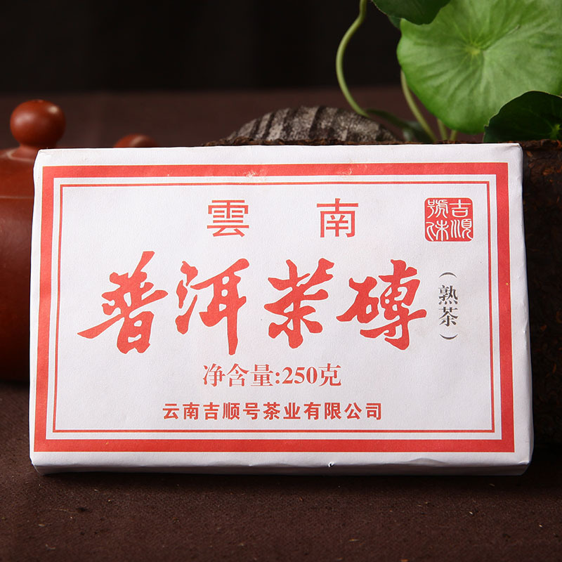 2015 Promotion Limited Food Puer [wholesale Price! Yunnan Tea Factory In Xinglong Pu'er Tea] 7 Years Chen Cooked 250g Chazhuan(China (Mainland))