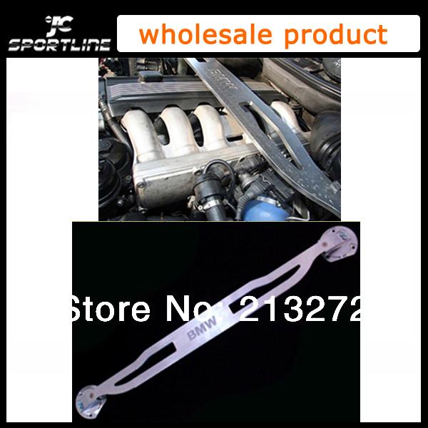 Top Quality  Alloy E60 Stabilizer Balance Bar,car strut braces, Front Strut Bar for BMW E60(Fits E60)<br><br>Aliexpress