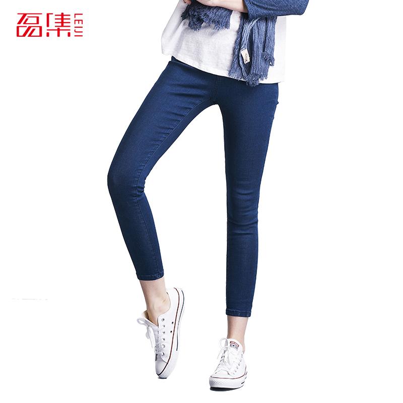 High Quality Blue Jean Capri Promotion-Shop for High Quality ...