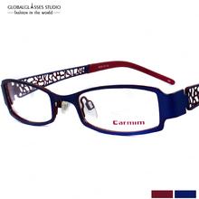 Elegant Vintage Hollow Design Women's Fancy Frame Eyewear Glasses Carmim Blue Color Metal Optical Frames K026