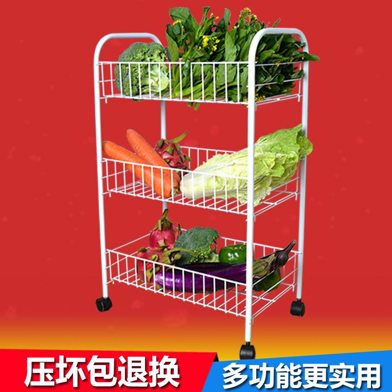 2016 New should clean vegetable storage rack mobile shelves fruit kitchen shelf shelf cart landing activities(China (Mainland))