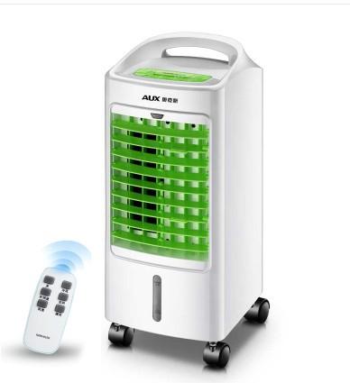 Humidificador de aire fr o compra lotes baratos de - Aire acondicionado humidificador ...