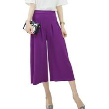 2016 Fashion wide leg culottes / Korean female high waist women pants / wide leg pant / wide leg pants casual pants capris(China (Mainland))