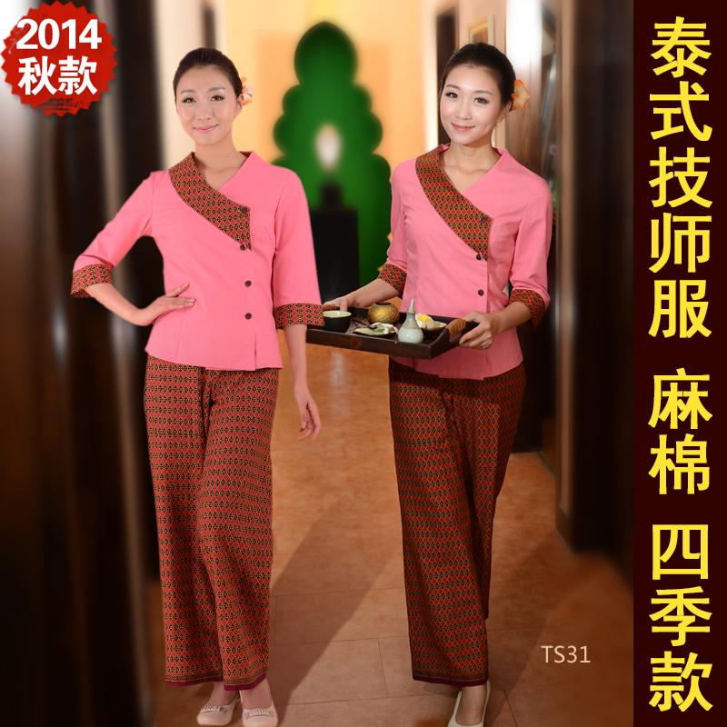 thaimassage vällingby club wear