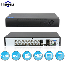 Buy 16CH DVR Full Stand Alone HD P2P Cloud H.264 VGA HDMI video recorder RS485 Audio supprot analog camera support 6T HDD Hiseeu for $62.24 in AliExpress store