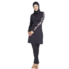 2016 new Islamic Swimsuit muslim swimwear female two piece siwmsuit for women bathing suit  plus size muslim swimming beachwear