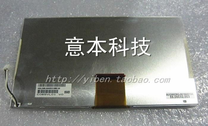 AU C065VL01 V0 AUO LCD factory original car LCD screen 6.5-inch LCD screen
