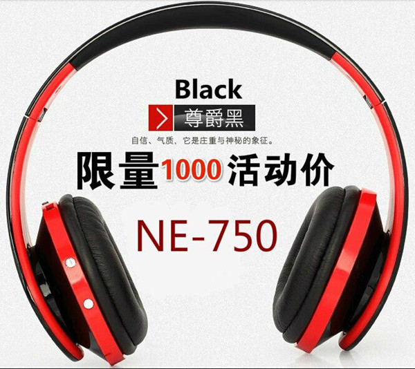 Ne-750 headset wireless bluetooth earphones 4.0 mobile phone computer interaural general card headphones(China (Mainland))