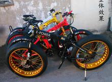 Buy Kalosse 26*4.0 tires,Full suspension Fat bicycle,snow mountain bike, bicicleta mountain bike woman, 21/24/27/30 speed, for $494.80 in AliExpress store