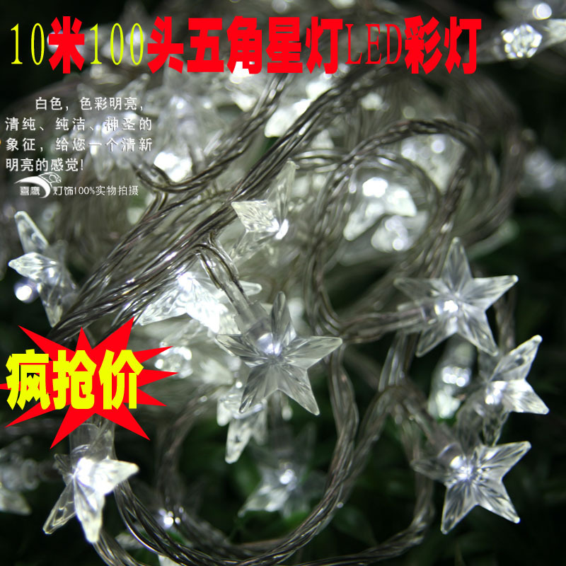 Christmas lights wedding supplies christmas tree decoration small five-pointed star led string of lights(China (Mainland))
