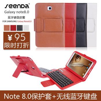 For samsun   galax y note 8.0 n5100 n5110 keyboard protective case holsteins wireless bluetooth keyboard