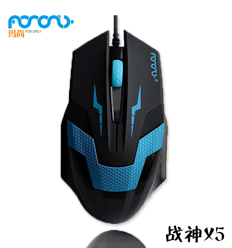 2014 new high quality game mouse USB connection professional players mouse desktop notebook computer mouse(China (Mainland))