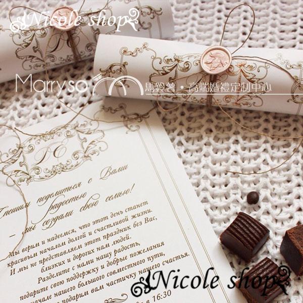 The best wedding invitation blog scroll wedding invitations diy scroll wedding invitations diy filmwisefo