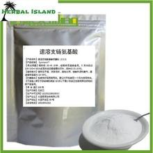 Instant 100 grams of BCAA branched chain amino acids 2:1:1 fitness increase energy of students(China (Mainland))