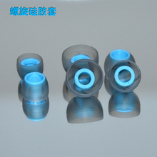 3 Size KZ In Ear Bud Earphone Covers Tip Case Replacement Headphones Silicone Case Earbuds Ear pads for Ears Earphone MP3 MP4