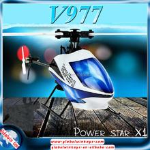 2016 hot!! wltoys v977 power star x1 2.4g flybarless brushless rc helicopter 6ch(rtf). free shipping.