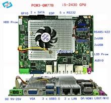 Материнская плата Socket 1156 Материнская Плата Поддержка I3/I5/I7 Процессоры Материнские Платы материнская плата cpu