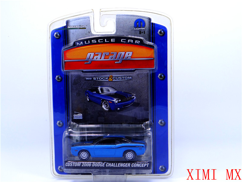 CUSTOM 2006 CHALLENGER CONCEPT 1:64 original package DODGE