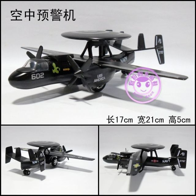 Alloy car model toy navy WARRIOR more pcs more discount free ship dropshipping