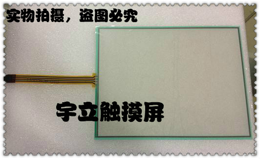 10.4-inch industrial touch screen with up to A104SN03 V.1 Friends applicable 173 225 *