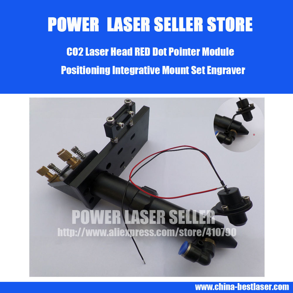 HQ CO2 Laser Head RED Dot Pointer Module Positioning Integrative Mount Set for Engraver Cutter(China (Mainland))