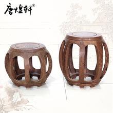 Tang Huang Xuan round mahogany wenge wood drum stool stool antique tea parlor stool stool changing his shoes(China (Mainland))