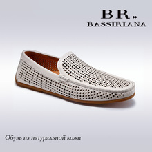 BASSIRIANA - genuine leather men shoes moccasins, black and white colors, russian sizes 39-40, free shipping(China (Mainland))