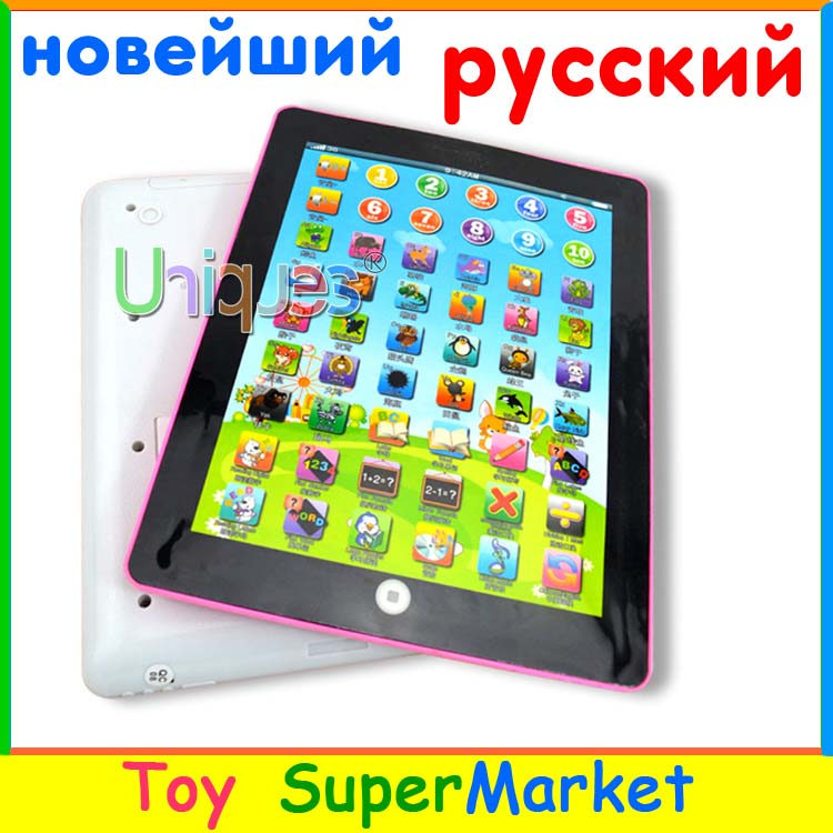 Russian Language Toy Computer Laptop Tablet Y Pad Children Learning Educational Electronic Notebook Machine Game Phone(China (Mainland))