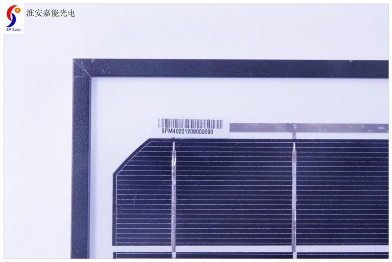Exports 40W40 watt solar panels Monocrystalline laminate assembly(China (Mainland))