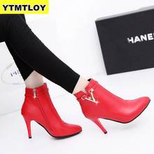 2019 Hot Spring Autumn Stiletto Thin High Heels Pointed Toe Faux Leather Zipper Style Sexy Ankle Womens Boots Bota Feminina(China)