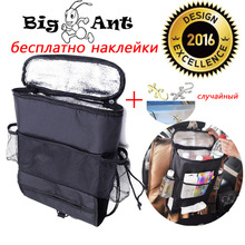 Big Ant Car Back Organizer Seat Travel Bag,Heat Preservation Multi Pocket Travel Storage Bag trunk organizer (Black)