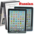 2015 hot selling baby toys children learning maching the Russian language toys children s tablet WJ025