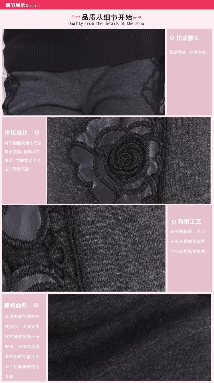 Скидки на GuaGuaEgg 2016 Зима Осень ПУ Шить кружева девушки леггинсы высокой упругой толстые бархатные брюки девочек брюки детская одежда