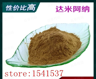 Damia that leaves extract to stimulate the hormone to improve the ability of the delay to prevent leakage of 50 grams(China (Mainland))