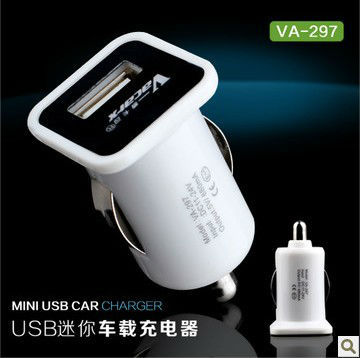 2013 New High quality car charger for iphone 5 ipad mini ipad 4 Nano 7 ipod  SUMSUNG NOKIA htc,with Retail box ,Free shipping