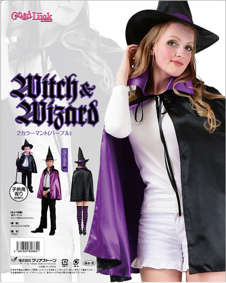 Kids Halloween Witch Costumes Halloween Costume For Kids