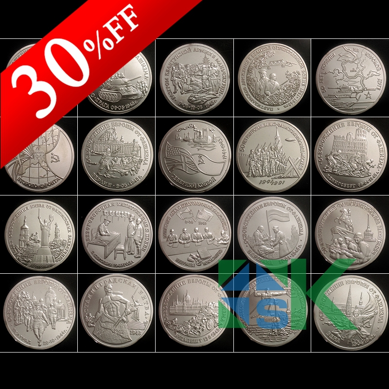product Hot!20 pcs / lot Free Shipping! WW2 50th anniversary of victory Russian 3 ruble coin 1939-1945 silver rubles coin