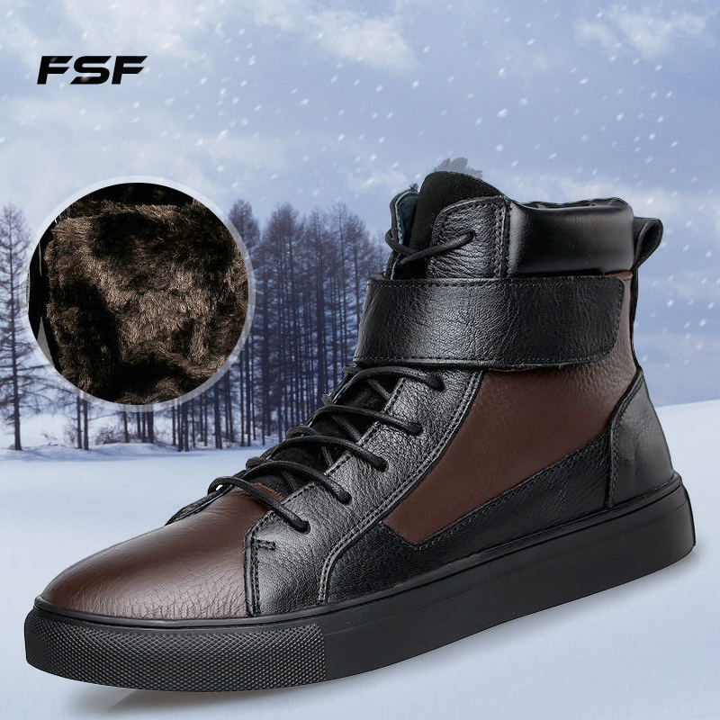 Гаджет  FSF Plus Size 45-48 Men Genuine Leather Winter Boots with fur Top Quality Warm Snow boots Men Shoes Ankle Boots for Russian 0618 None Обувь
