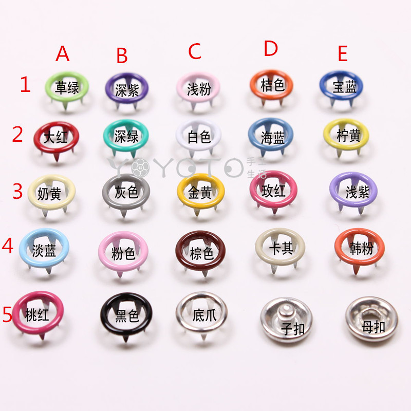 High quality 9.5mm multicolour baby prong snap buttons for baby clothes 200sets decorative buttons(China (Mainland))