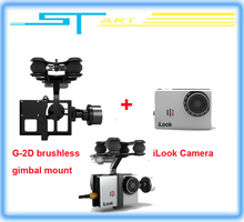 2pcs/lot Free shipping Walkera iLook camera with G-2D brushless gimbal mount for quadcopter QR X350 pro Drone heliopter FPV
