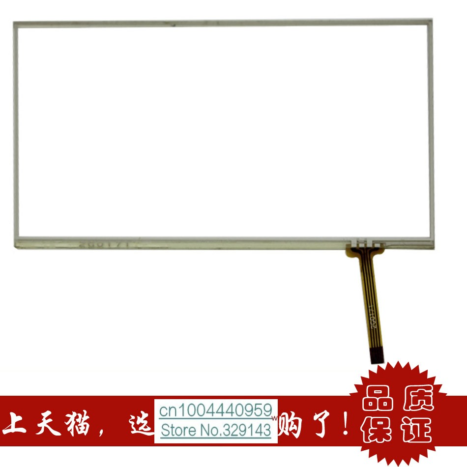 Products GPS navigation 7 inch resistive touch screen touchscreen 2G017 electronic touch screen external screen(China (Mainland))