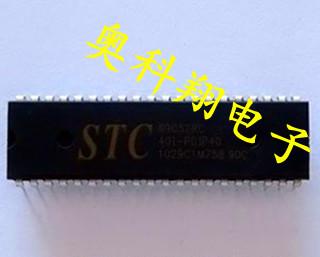 Free shipping 20pcs/lot STC89C52RC-40I-PDIP40 serial programming (download) DIP40 new original(China (Mainland))